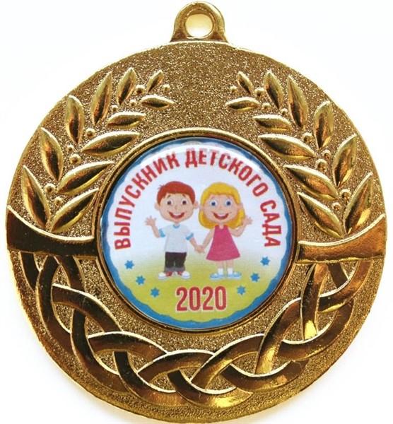 Медаль Выпускнику детского сада 2020 с лентой (металл) - фото 233863