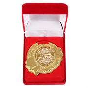 """Медаль в бархатной коробке """"Лучший учитель"""""""
