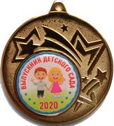 """Медаль """"Выпускник в Детском саду 2020"""" с лентой  (металл)"""