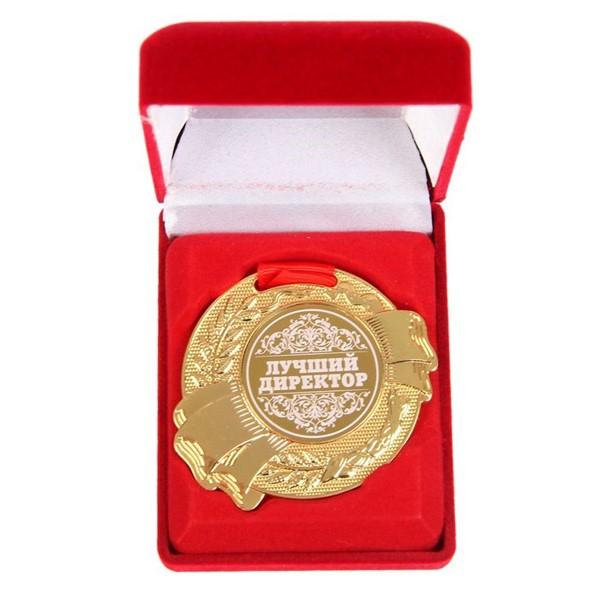 """Медаль в бархатной коробке """"Лучший директор"""" - фото 205394"""