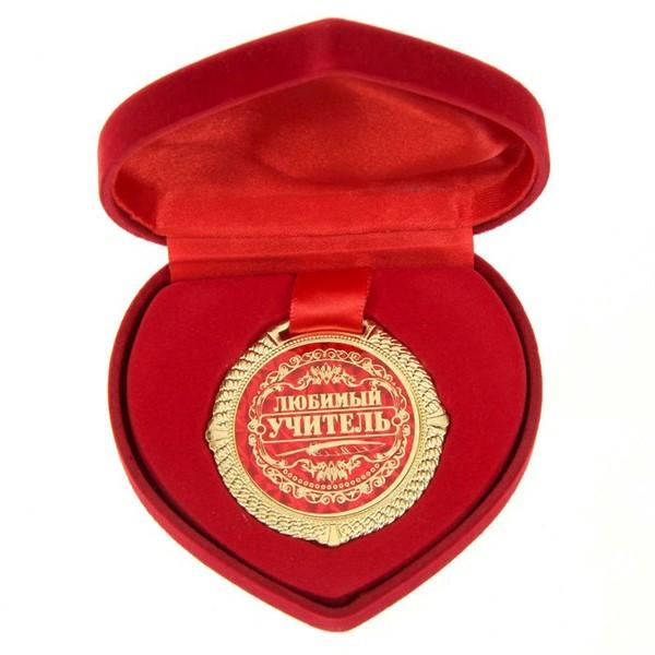 """Медаль """"Любимый учитель"""" - фото 205846"""