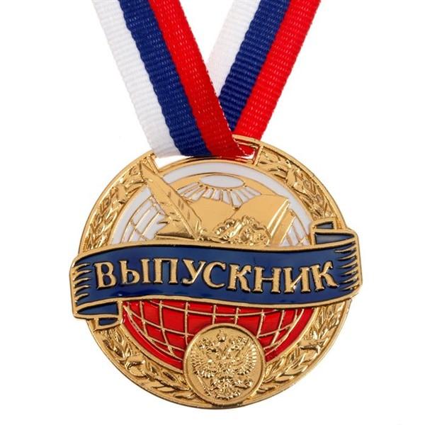 """Медаль """"Выпускник"""" - фото 206140"""
