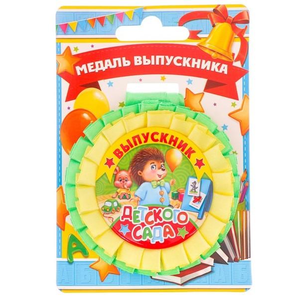 """Медаль розетка """"Выпускник детского сада"""" - фото 207254"""