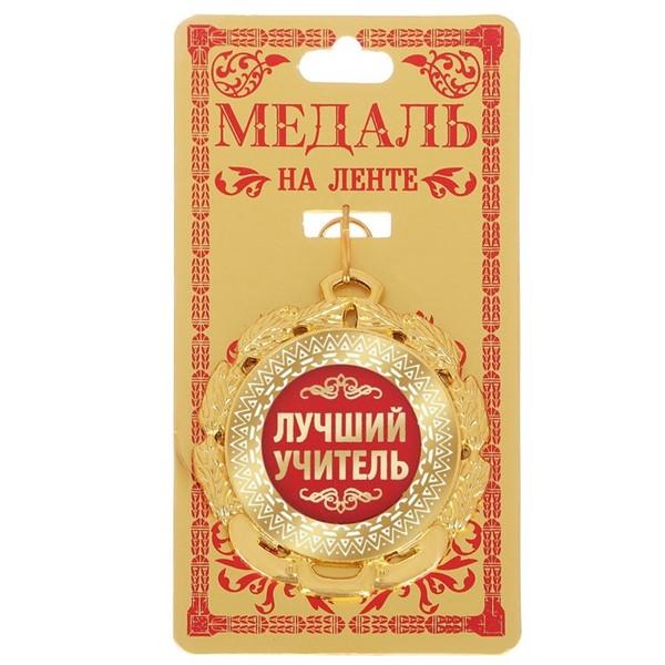 """Медаль """"Лучший учитель"""" - фото 207596"""