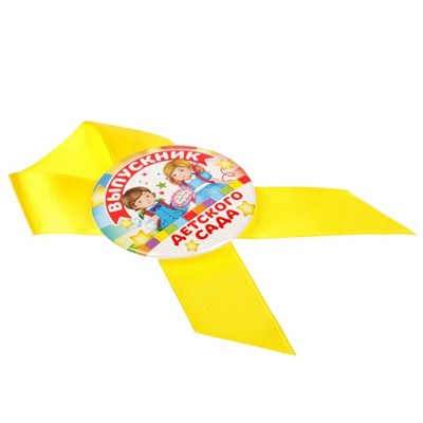 """Значок с лентой """"Выпускник детского сада"""" - фото 233330"""
