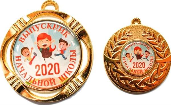 """Медаль """"Выпускник начальной школы"""" 2021 - фото 233892"""