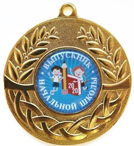 """Медаль """"Выпускник начальной школы 2020"""" - фото 233903"""